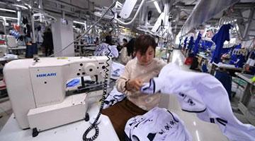 中国会重蹈日本经济泡沫破灭覆辙?英媒:不一样