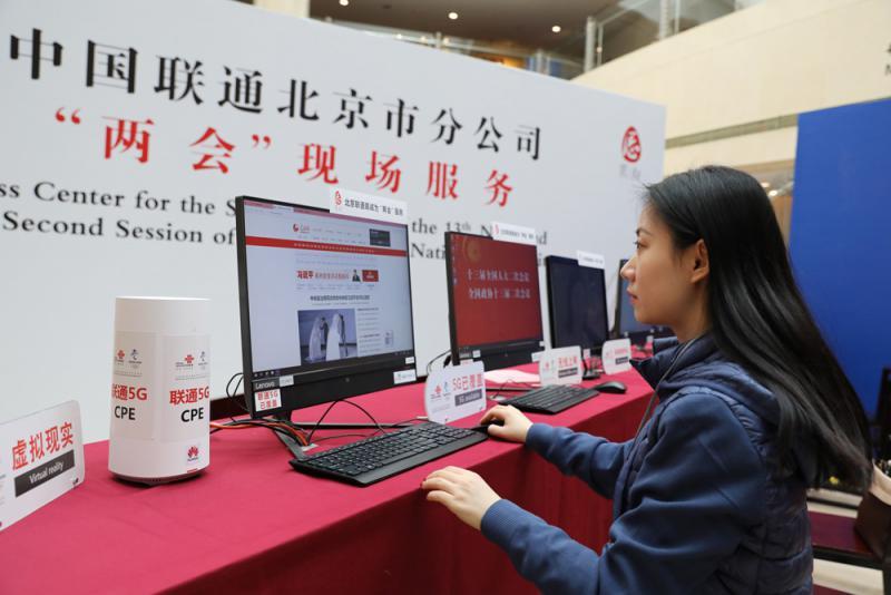 ?高清拍摄实时传输 中国5G获世界好评