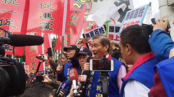 """台湾进入""""政治年"""" 泛蓝阵营呼吁民众把蔡英文赶下台"""