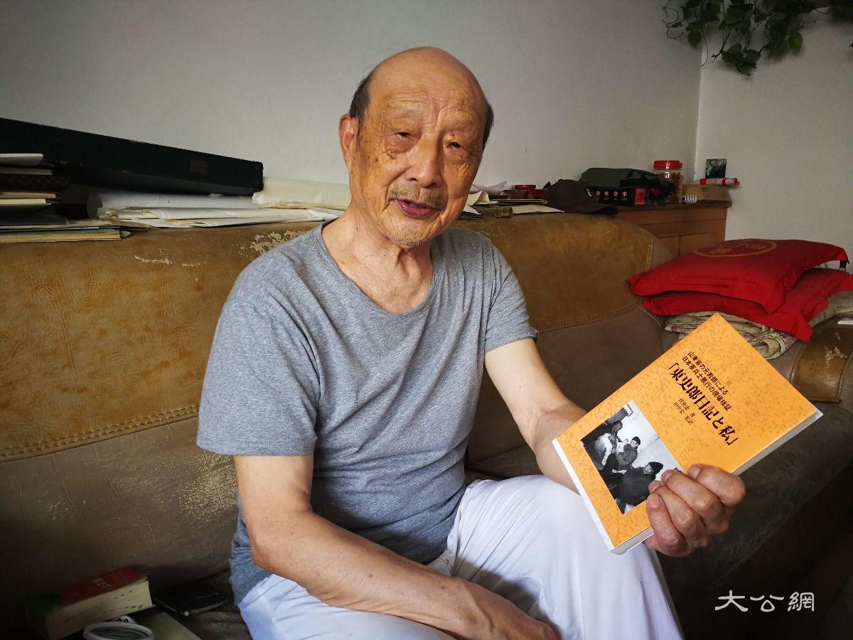 山东老人印证《东史郎日记》真实性 著作在日本出版