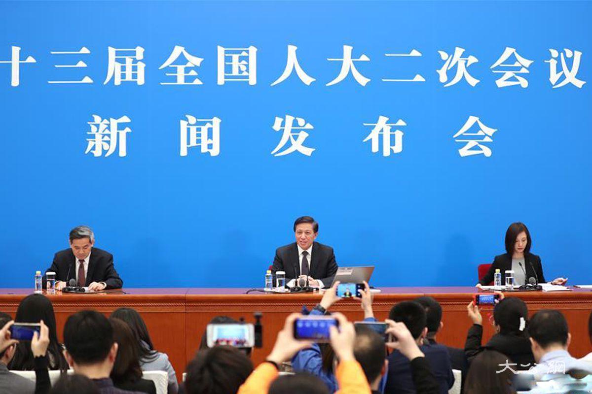 十三届全国人大二次会议举行新闻发布会