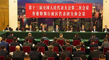 韩正见港区全国人大代表 提四点希望