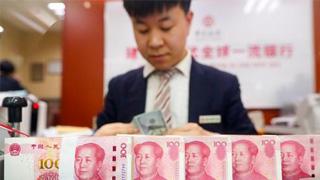 """中國外匯儲備""""四連增"""" 環比微增近23億美元"""