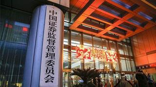 证监会:欢迎更多境外长期资金投资中国资本市场