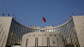 央行:今年前两个月人民币贷款增加4.11万亿元