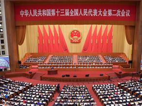 """两高报告亮出2018年保护民营企业""""履职单"""""""