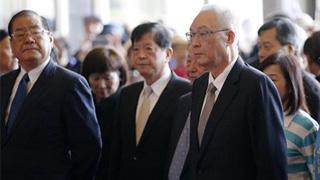 台各界纪念孙中山逝世94周年 郁慕明:望年轻一代了解历史