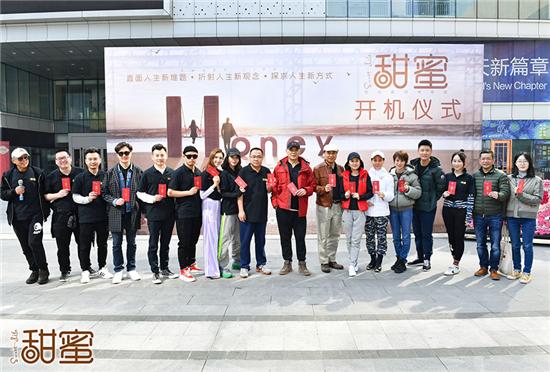 现实主义励志大剧《甜蜜》3月12日于宁波开机 海清任重联手打造甜