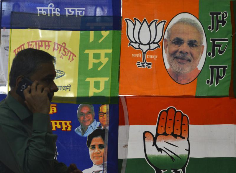 ?史上最贵选举!印度大选或耗资70亿美元  第1张