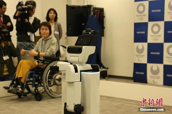 东京奥组委公布东京2020机器人计划