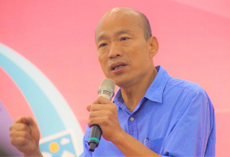 征召韩国瑜选台湾地区领导人马英九终于明确表态