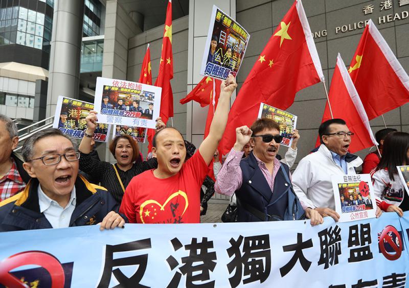 香港反港独大联盟 促政府坚决打击 港独分子