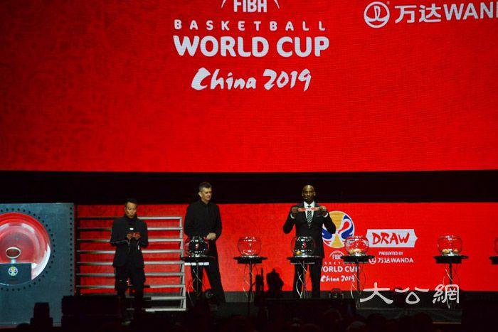 杨超越锦鲤加持 男篮世界杯中国队抽得好签