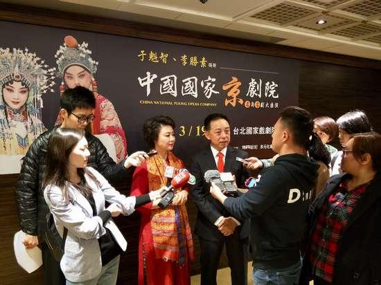 于魁智李胜素携七台京剧经典大戏登陆台湾