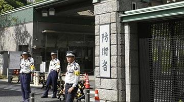 日本首次研发国产远程巡航导弹 地区紧张局势升级