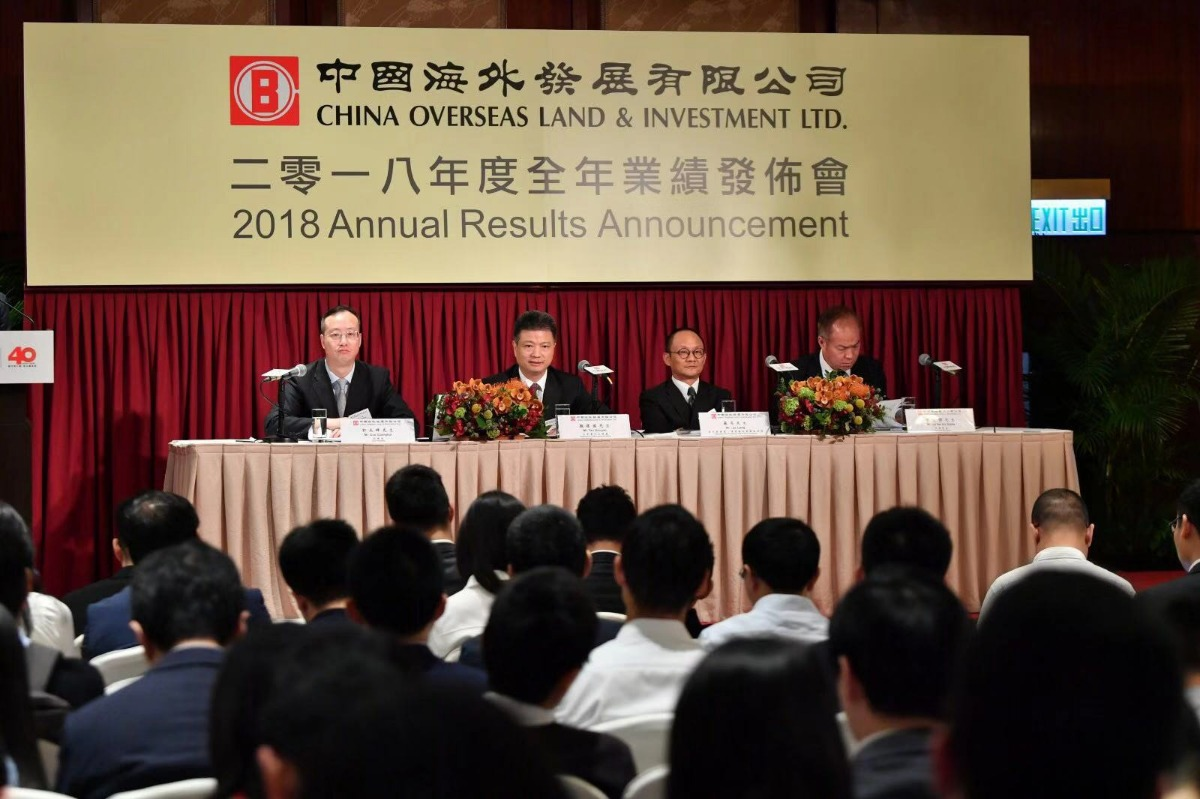 中海:要规模稳健增长 更要有质量的发展