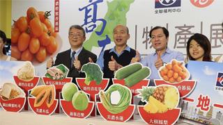 最新民调:赖清德参选柯文哲被边缘化 韩国瑜是最强战将