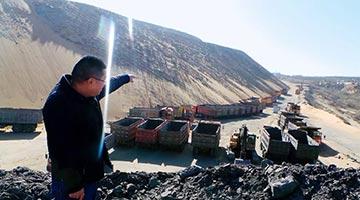 陕西神木叫停煤矿治理项目 民企称上百亿投资打水漂