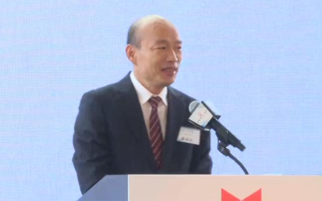 韩国瑜:欢迎来高雄 来得越早赚得越多