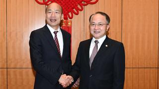 王志民会见台湾高雄市长韩国瑜一行