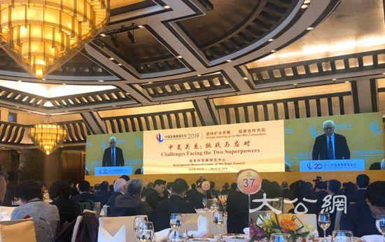 中美政商巨擘纵论两国关系 苹果CEO库克:感谢中国打开大门