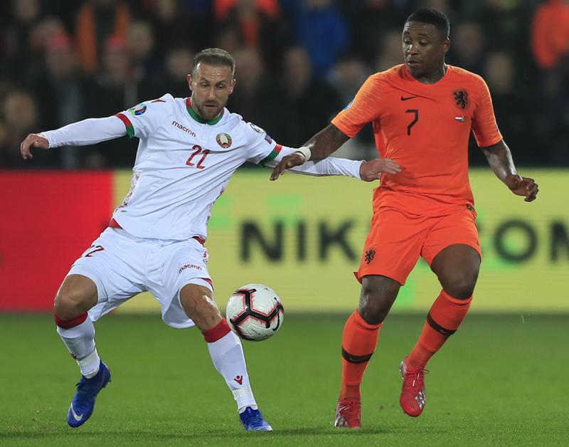 荷兰主场可再挫德国
