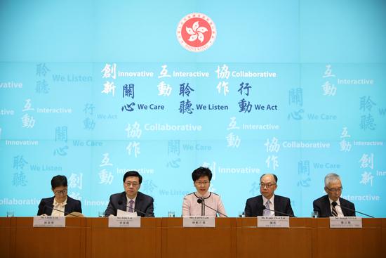林郑:《逃犯条例》修订出於怜悯心和同理心 4月3日提交立会商议