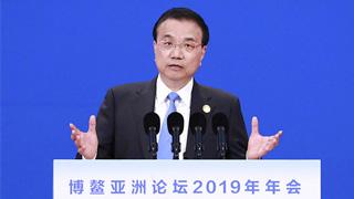 李克强:我们将保持港澳台投资政策的连续性稳定性