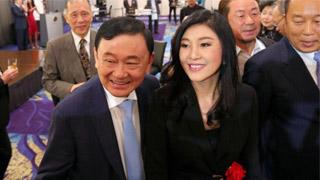 泰國國王宣布撤銷前總理他信的所有勛章