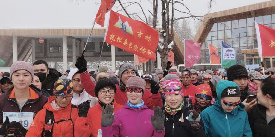 長白山雪地馬拉松 千餘跑手向天跑