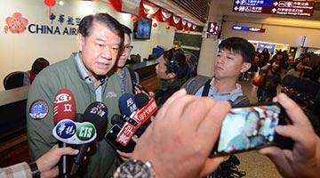 台湾华航罢工追求相关责任人责任 董事长何煖轩被撤换