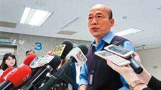 征召韩国瑜呼声高 吴敦义:会用最公平的方式进行初选