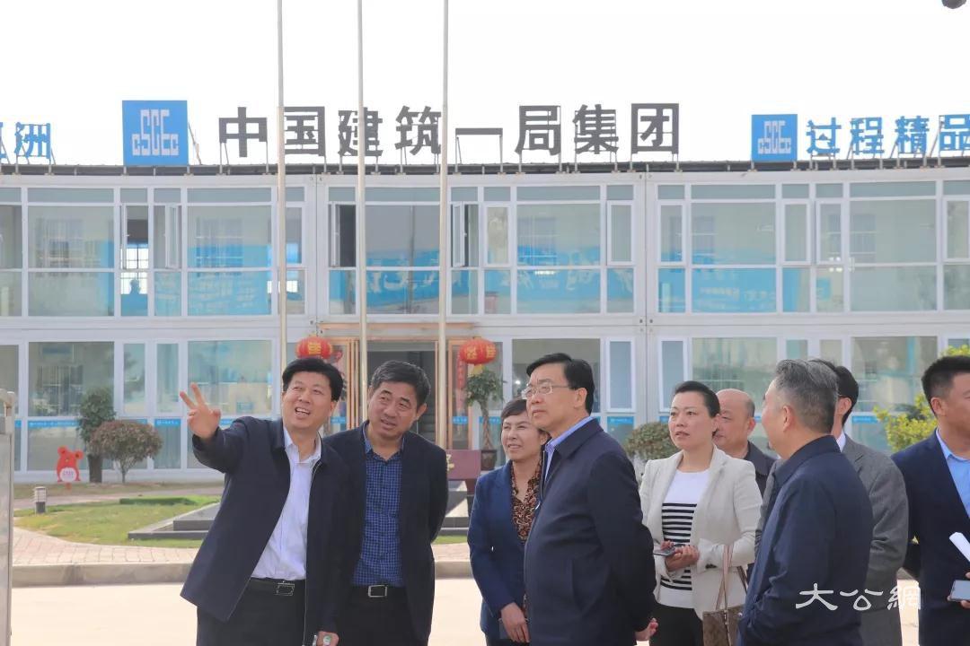 国家文物局副局长关强一行考察河南中牟文物保护工作