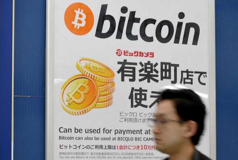 链能讲堂\比特币交易量价齐升\香港国际新经济研究院高级研究员 付 饶
