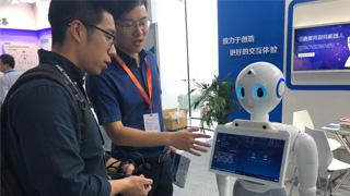"""日专家称AI或50至100年后超越人类 形成""""新的人种"""""""
