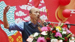 韩国瑜哈佛发表闭门演说 呛蔡英文两岸政策空洞