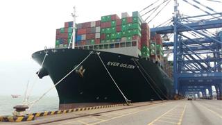 海关总署:一季度进出口同比增3.7%