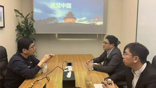 天津市网信办成立督导组进驻视觉中国网站 指导督促整改工作