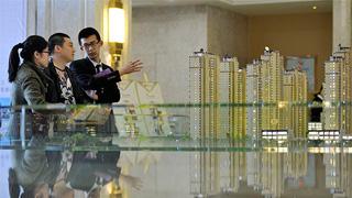 部分住房公积金个人住房贷款措施调整 官方解读