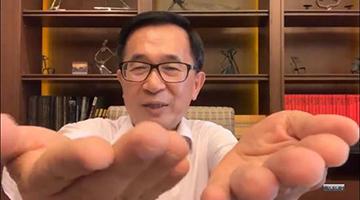 """陈水扁发影片表演""""手抖"""" 台网友:果然是假的"""