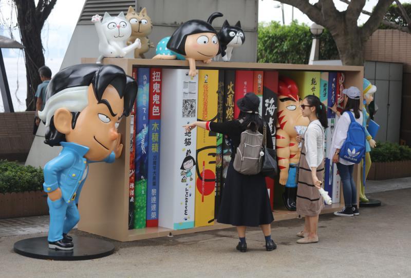 動漫樂園加料 與漫畫人物AR自拍