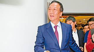 郭臺銘間接宣布參選2020:媽祖托夢要我為臺灣做事