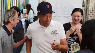 郭台铭参选2020 韩国瑜:郭是蓝军里不可多得的人才