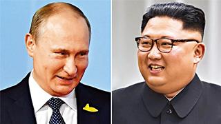 克宫:俄朝领导人4月25日在符拉迪沃斯托克会晤