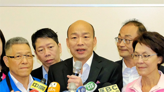 韩国瑜挺郭台铭:国民党不可多得的人才
