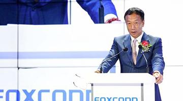 鸿海集团回应郭台铭参选2020是否影响公司营运