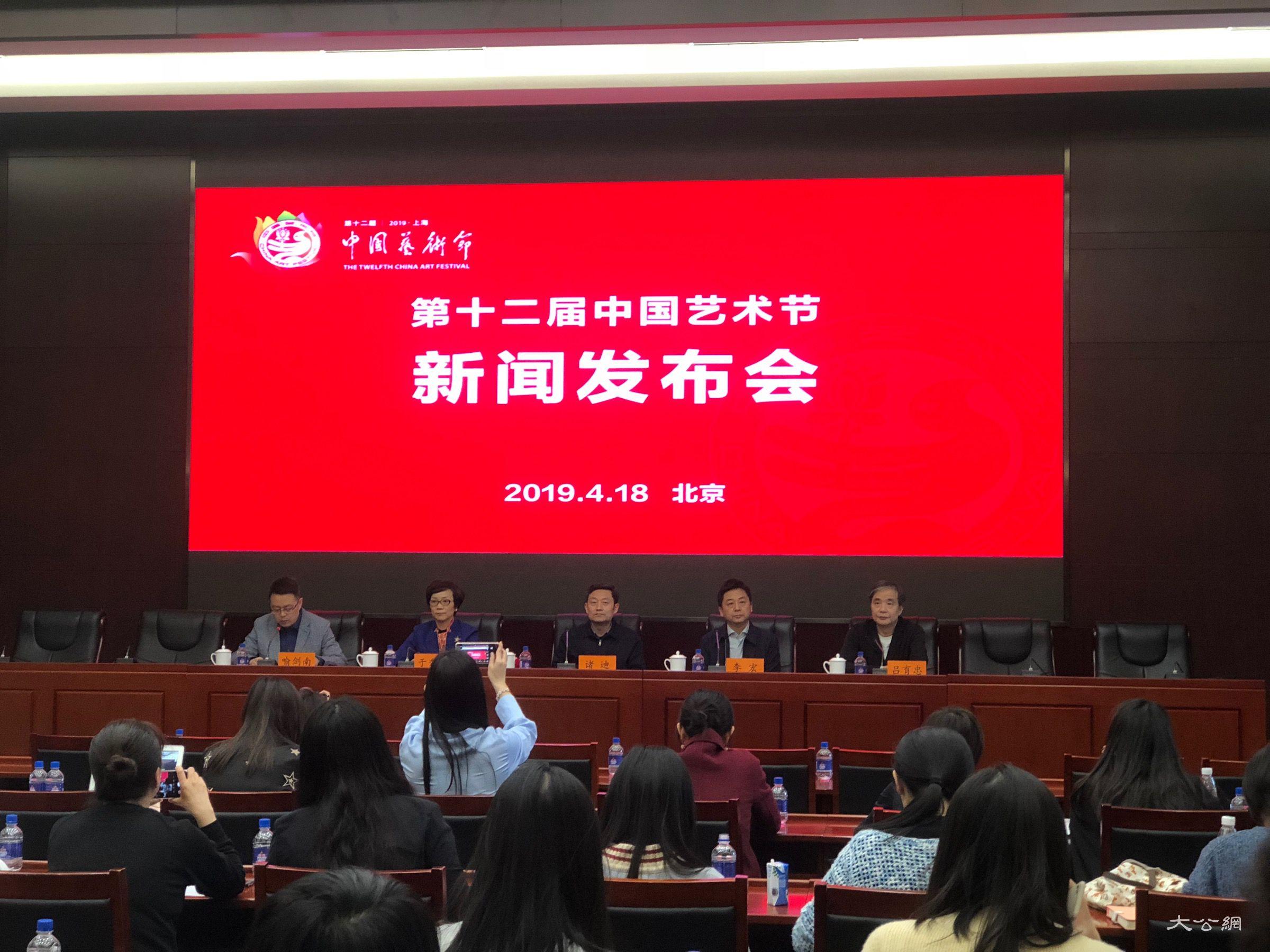 第十二届中国艺术节将于5月在上海开幕