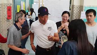 最新民调:郭台铭支持度完胜民进党参选人蔡英文和赖清德