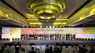 第九届北京国际电影节签约40个项目 总额超300亿再破纪录