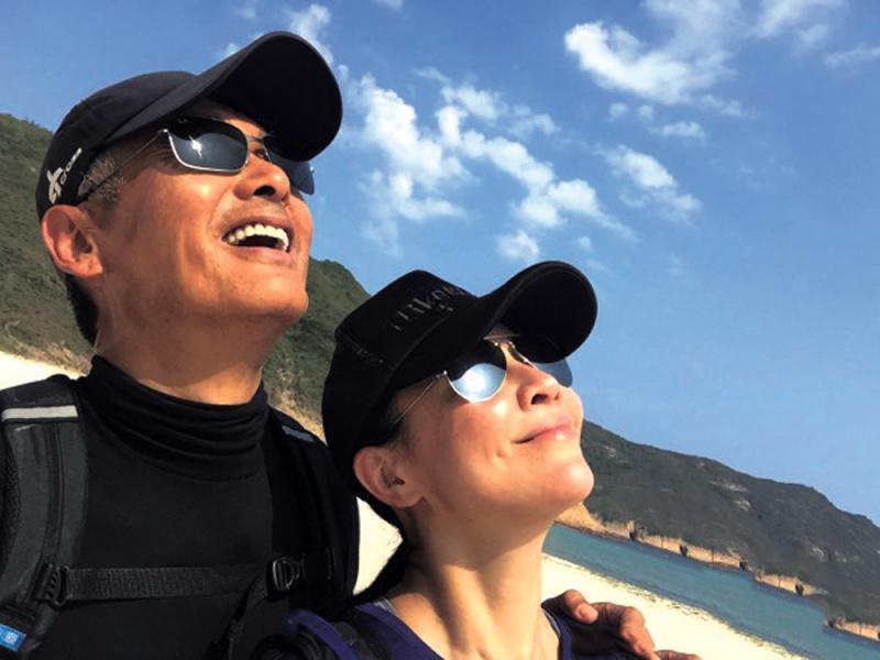 行山樂 在香港